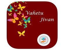 Vahetu Jivan